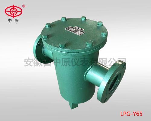 LPG-65