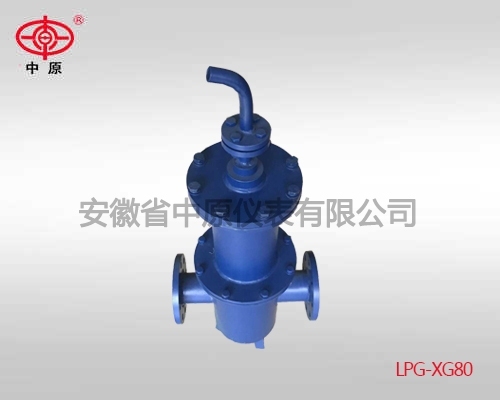 青海LPG-XG80