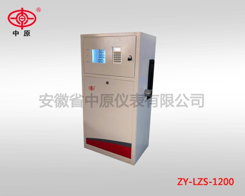 青海ZY-LZS-1200