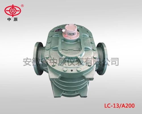 青海LC-13 A200