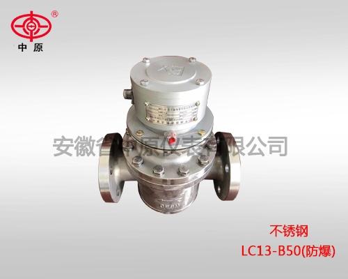 青海LC13-B50(防爆)