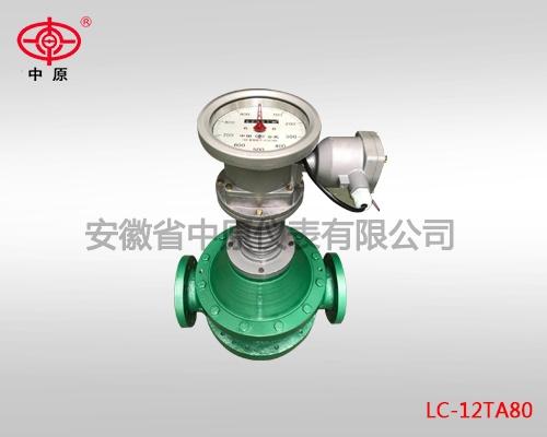 青海LC-12TA80