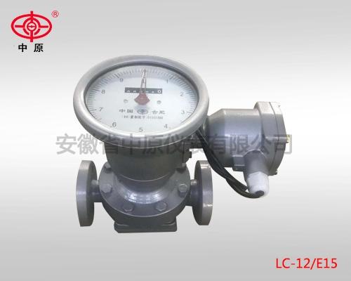 青海LC-12/E15