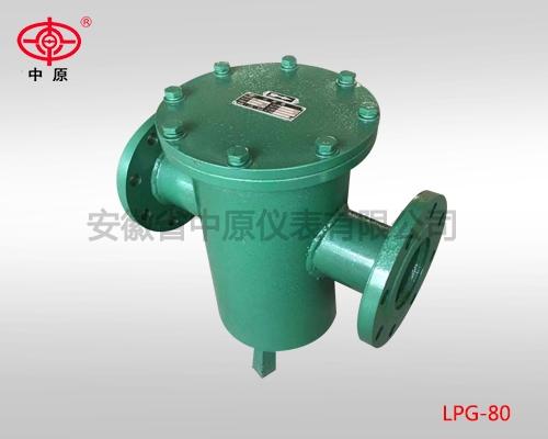 青海LPG-80