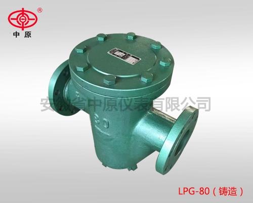青海LPG-80(铸造)