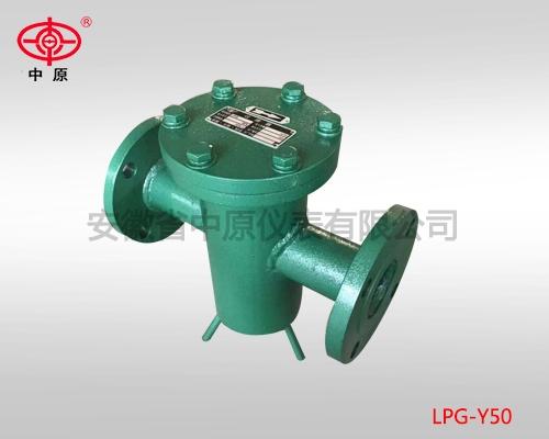 LPG-Y50