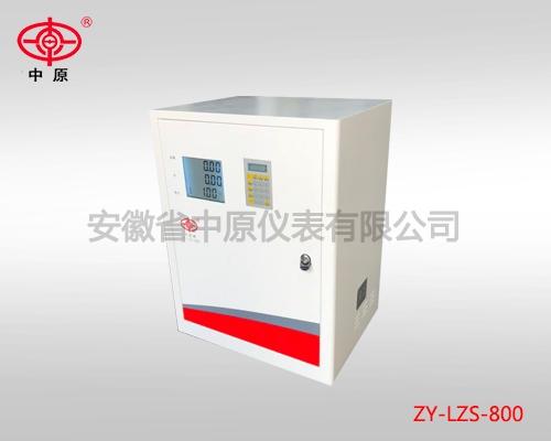 青海ZY-LZS-800