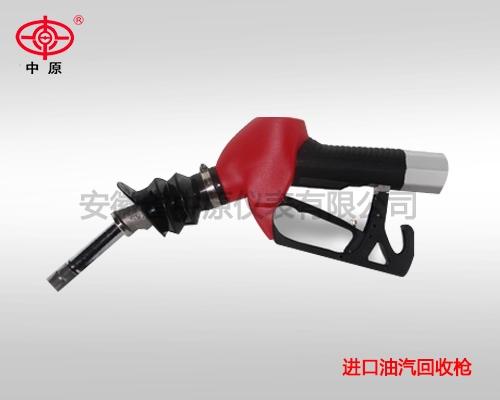 青海进口油汽回收枪